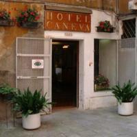 foto Hotel Caneva
