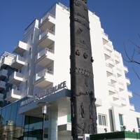 foto Hotel Alexander Museum Palace