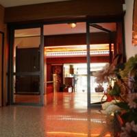 foto Hotel Pamela