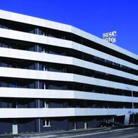 foto Base Hotel To Stay