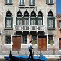 foto Palazzo Odoni