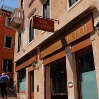 foto Hotel La Forcola